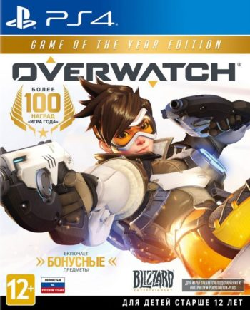 Overwatch Game Of The Year для PS4