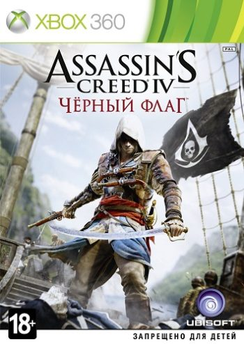 Assassin's Creed 4 (IV) Черный флаг для Xbox 360