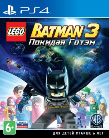LEGO Batman 3: Покидая Готэм для PS4