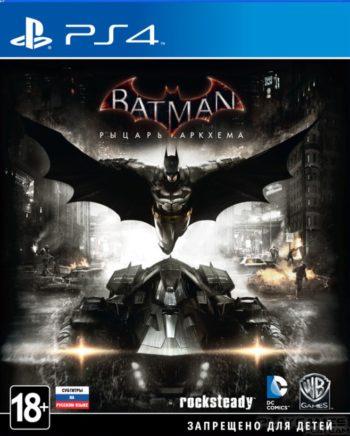 Batman Arkham Knight (Рыцарь Аркхема) для PS4