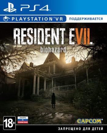 Resident evil 7 для PS4
