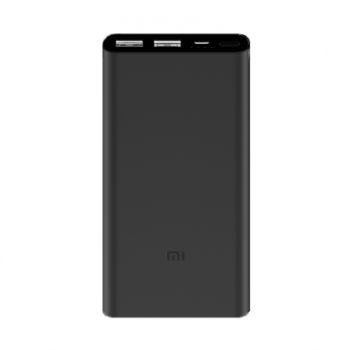 Внешний аккумулятор Xiaomi Mi Power Bank 2 10000 mAh (2 USB)