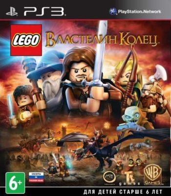 LEGO Властелин Колец (Lord of the Rings) для PS3