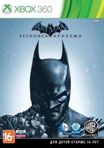 Batman Летопись Аркхема для Xbox 360