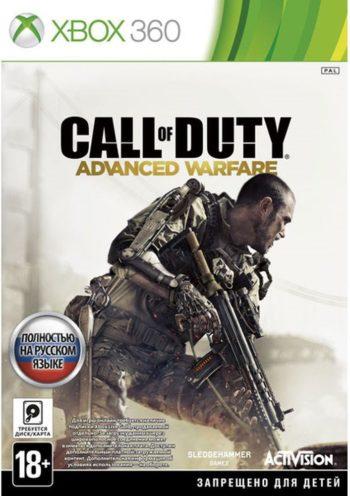 Call of Duty Advanced Warfare для Xbox 360