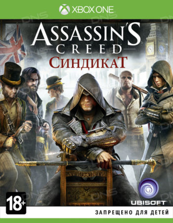 Assassin's Creed Синдикат (Syndicate) Специальное издание для Xbox One