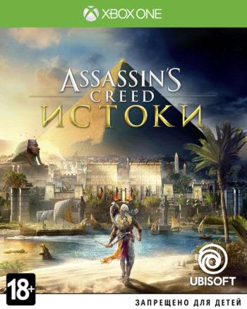 Assassin's Creed Истоки для Xbox One