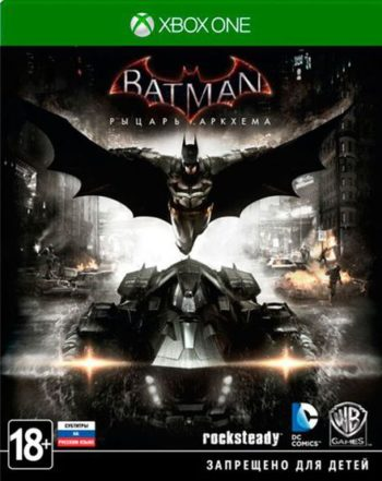 Batman Arkham Knight (Рыцарь Аркхема) для Xbox One