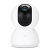 IP-камера Xiaomi MiJia 360° Home Camera Version 1080p (MJSXJ02CM) EU