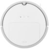 Робот-пылесос Xiaomi Xiaowa Robot Vacuum Cleaner Lite (C102-00) EU (Белый)