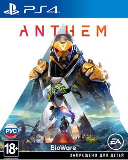 Anthem для PS4