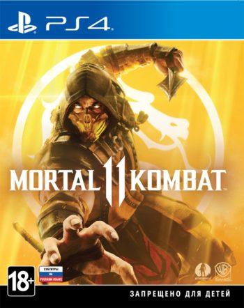 Mortal Kombat 11 Специальное Издание PS4 (русская версия)