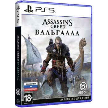 Assassin's Creed: Valhalla для PS5